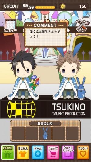 tsukipa_kaikun_birth
