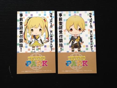 card_12gatsu