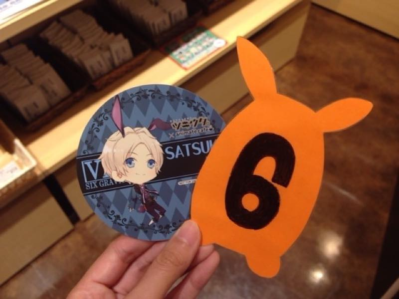 0622cafeshop_coaster