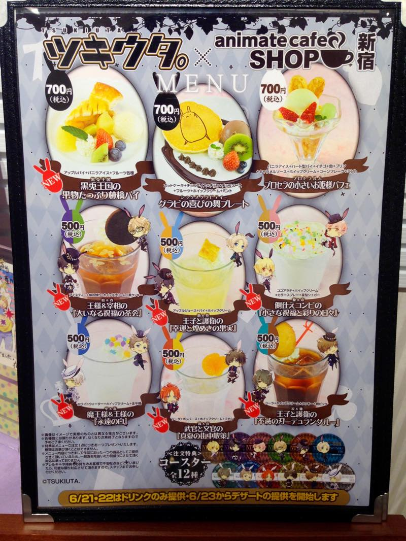 0622cafeshop_menu