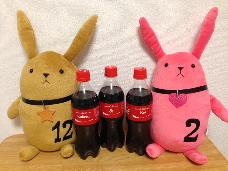 Coke_Kakeru+Koi
