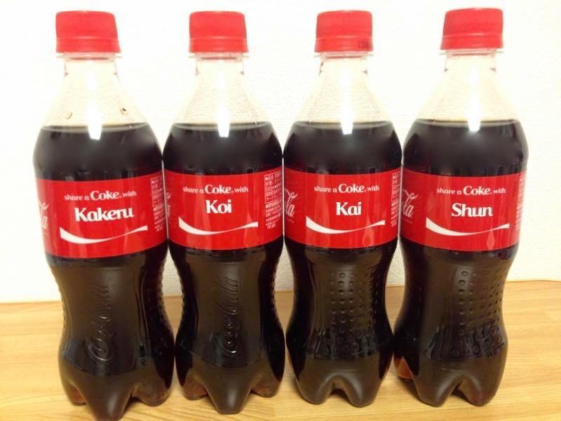Coke_all