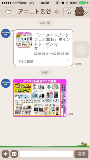 bookfair_line