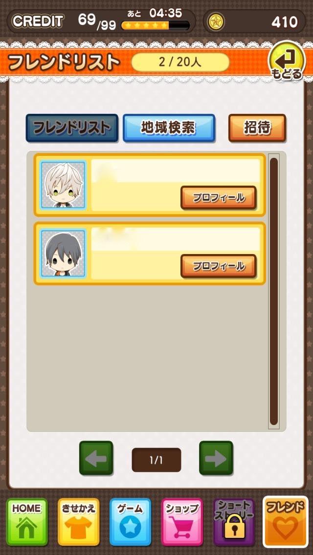tsukipa_friend