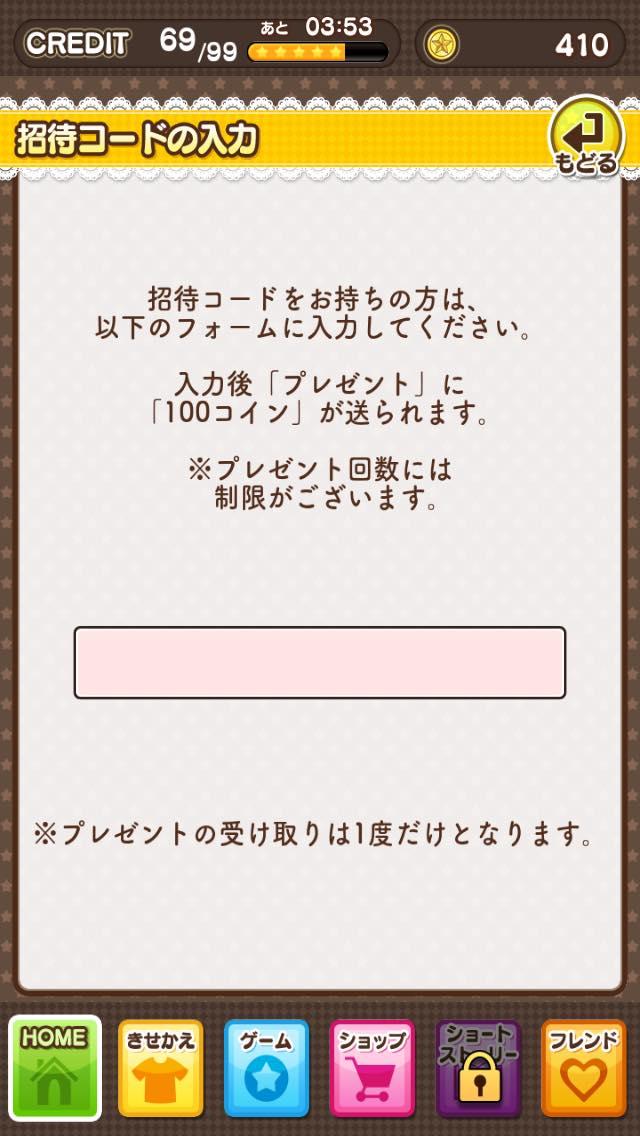 tsukipa_friendcord