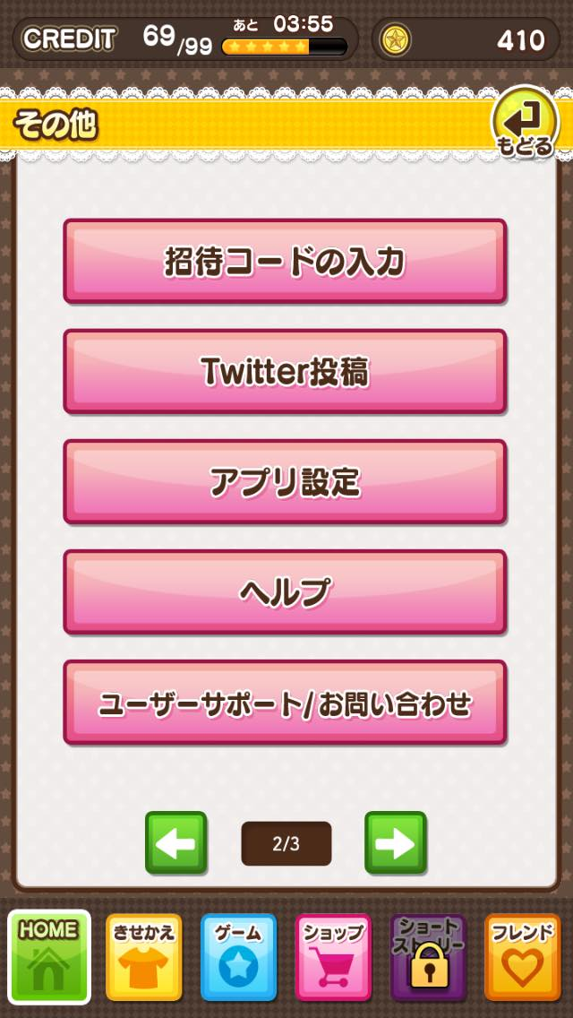 tsukipa_other2