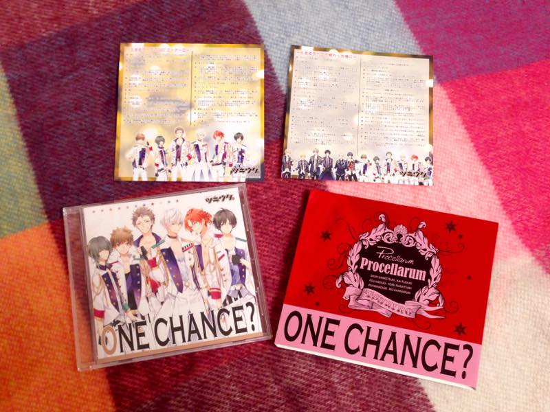 one_chance