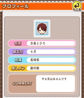 tohiro_san