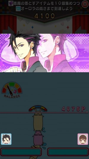 tsukipa_cut_hajime