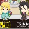 tsukipa_kakeru_hajime