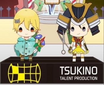 tsukipa_kakeru_hajime2