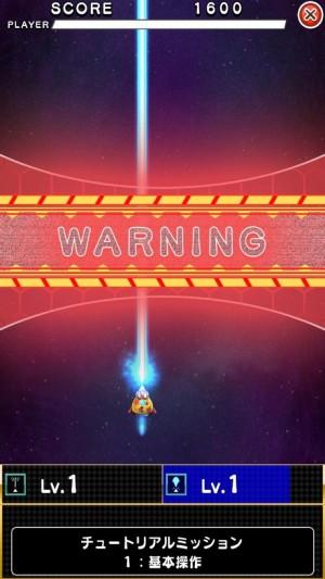 tsukipa_shooting_warning