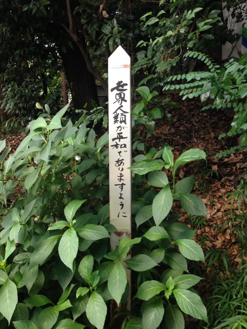 yoyogi_hachiman9