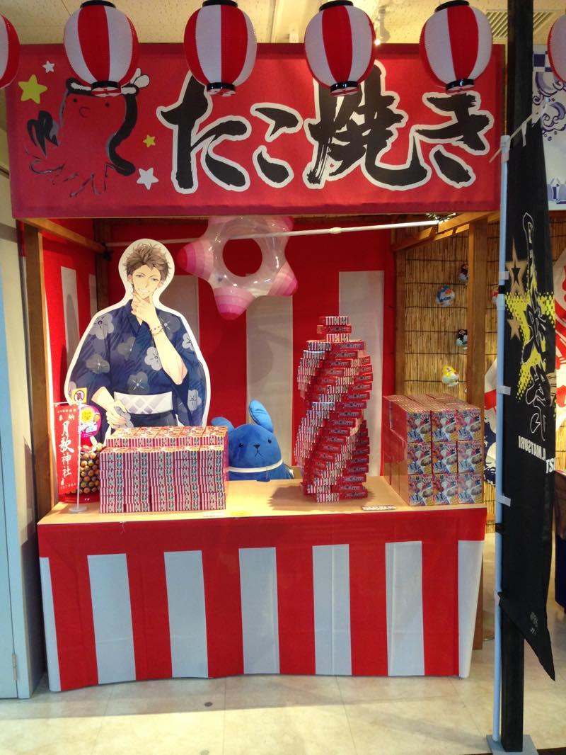 tsukiutamatsuri_06