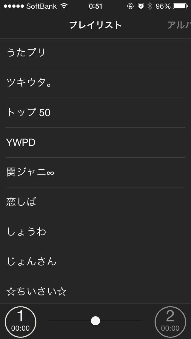music_dual