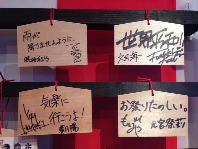 tsukiutamatsuri_0831_03
