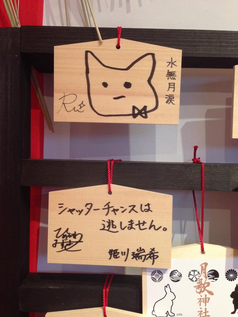 tsukiutamatsuri_0831_04