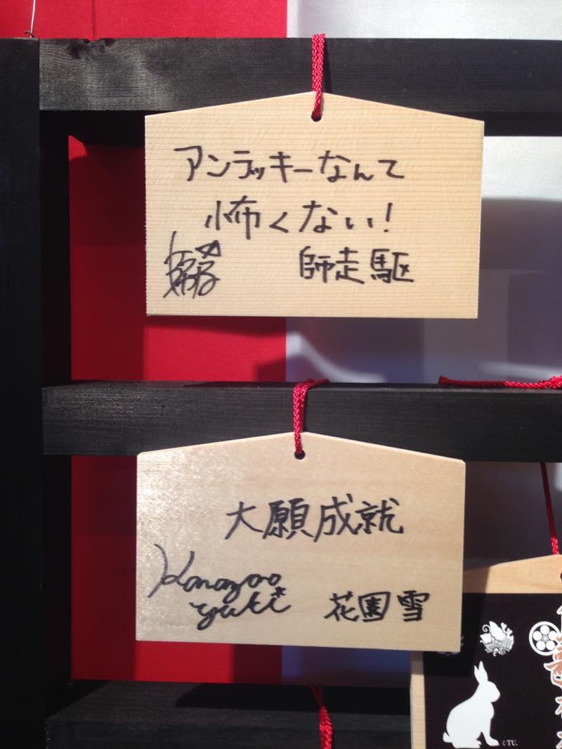 tsukiutamatsuri_0831_07