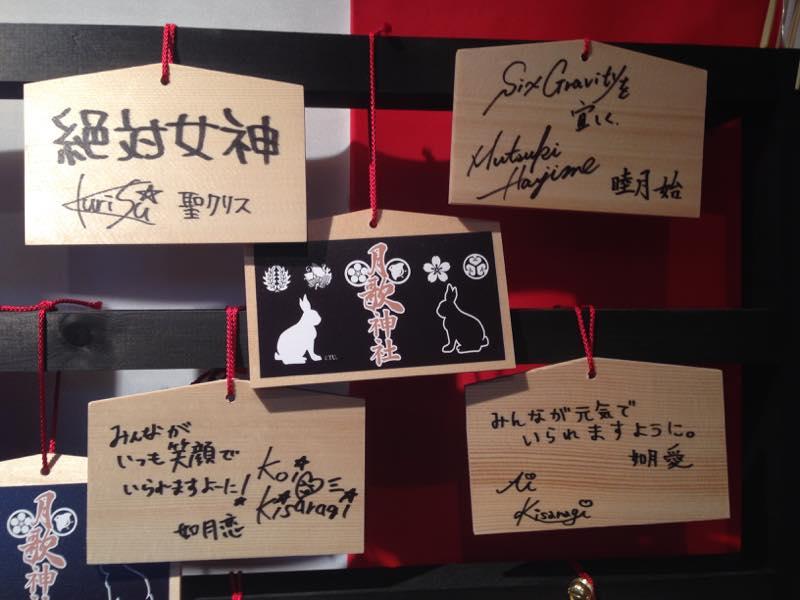 tsukiutamatsuri_0831_09
