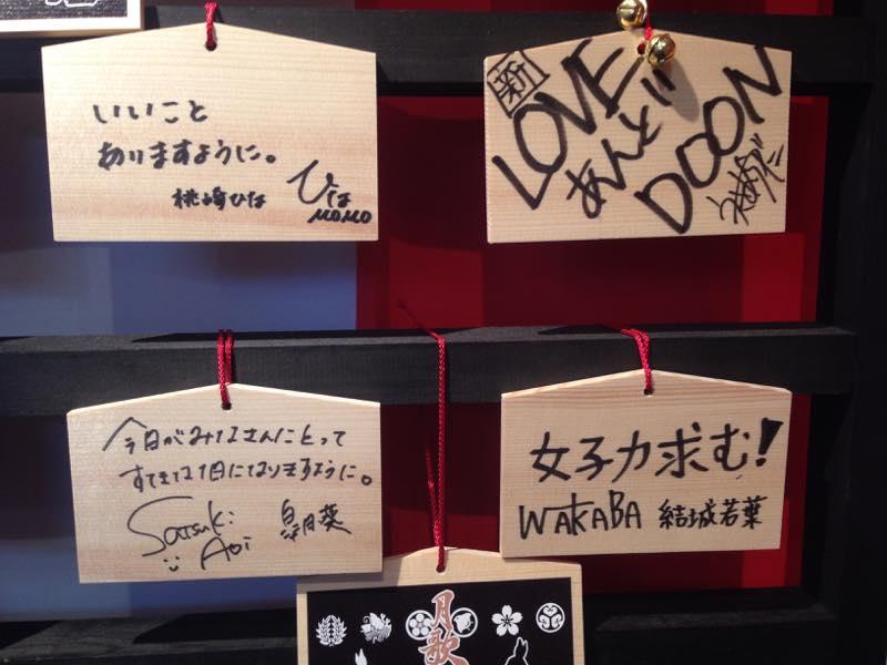 tsukiutamatsuri_0831_08