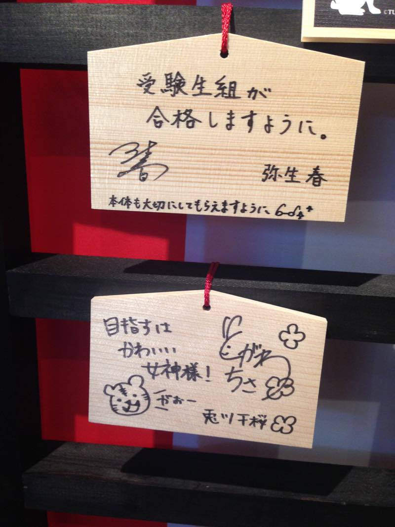 tsukiutamatsuri_0831_10