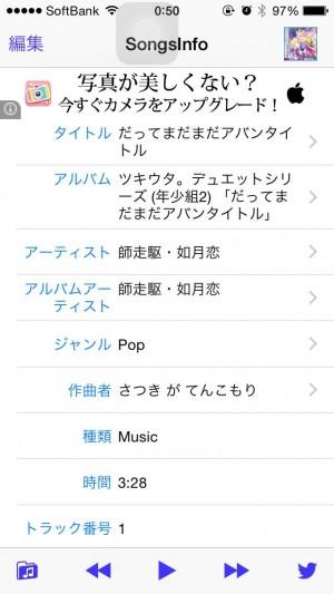 songs_info2