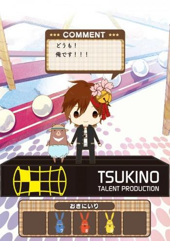 tsukipa_sora